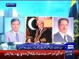 Dunya News - Former CEC Punjab admits sending additional ballot papers