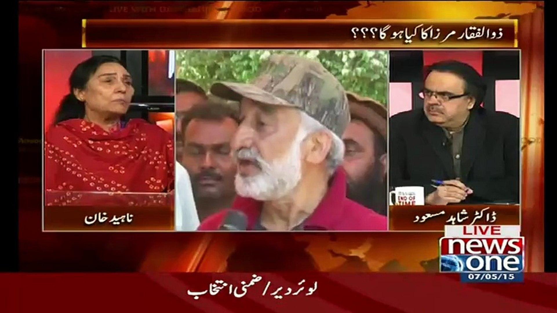 Direct Indirect Naheed Khan Ne Bol Dia Ke Zulfiqar Mirza Thek Bolrahe Hain..Dr Shahid Masood