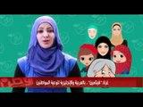 """""""فيتامين"""".. بالعربية والإنجليزية لتوعية المواطنين"""