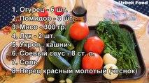 Японский салат по Узбекски Japanese Salad Yaponskiy Salad Uzbek Food Узбекская кухня