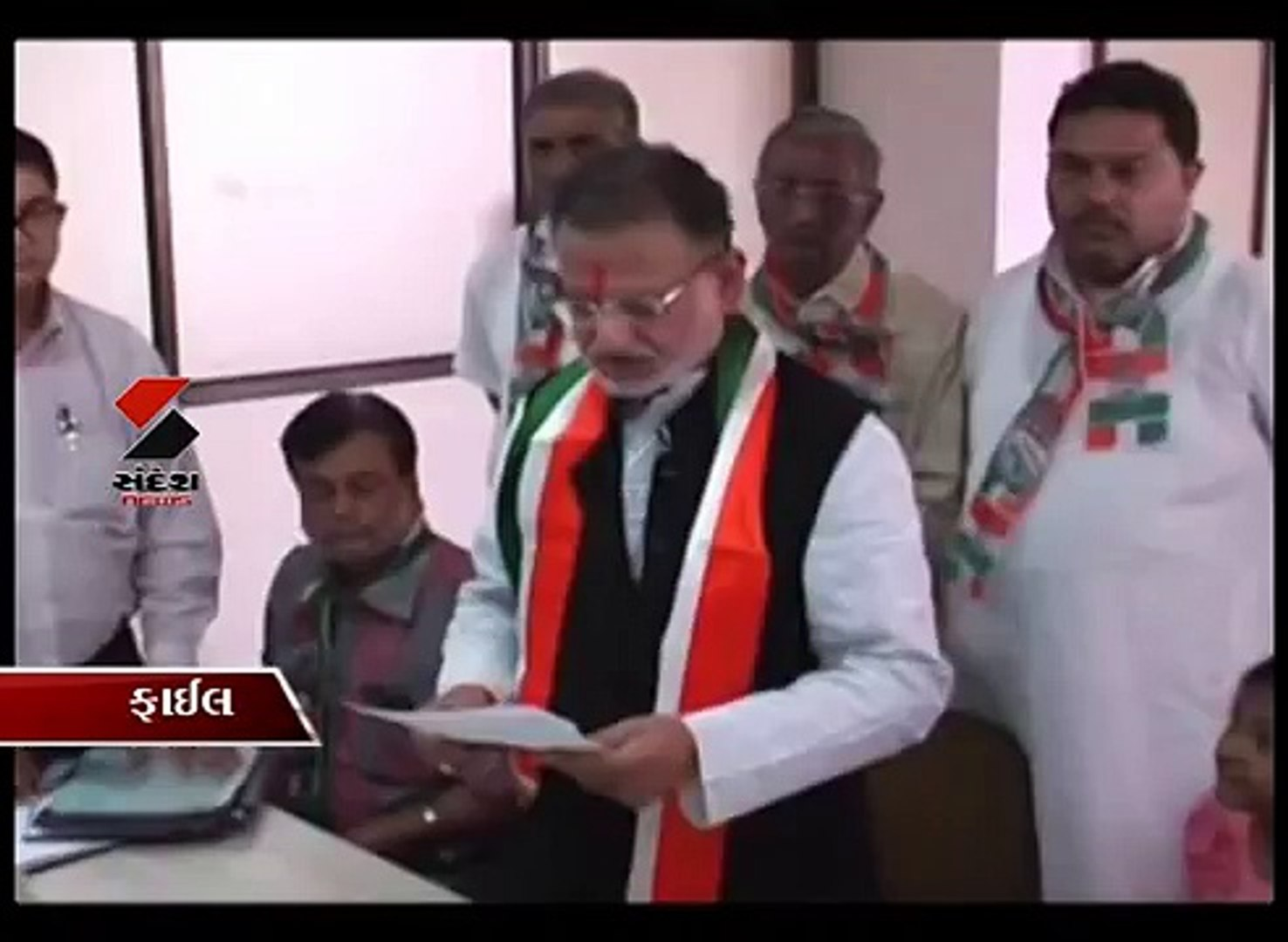 Sandesh News- Political Profile of Siddhart Patel
