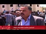 نقابة المحاميين تطالب بإقالة النائب العام للتفتيش العاري بحق أحد أعضائها