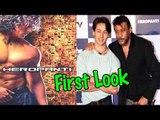"First Look Launch Of Film ""Heropanti"" By Aamir Khan"