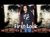 """First Look Launch Of Film """"Happy Journey"""""""