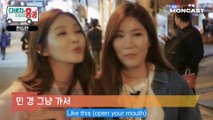 [ENGSUB][EP3] Davichi 'Don't Ask' in Hong Kong
