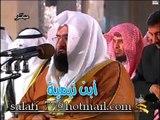 Sheikh Abdurahman As Sudais in masjid kabeer (Kuwait) leading magreb prayer Exclusive!!