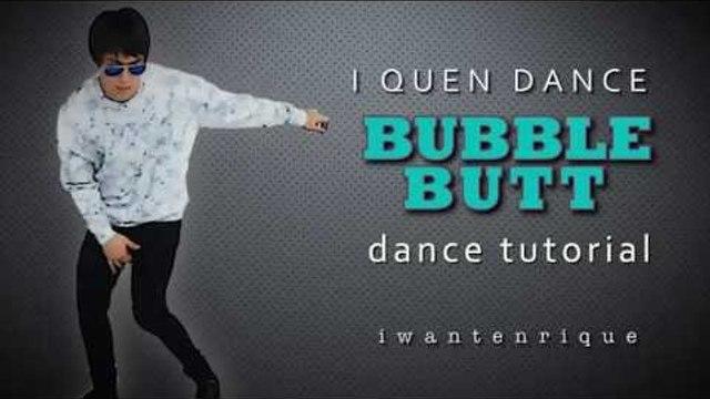 "iWant Stars for Enrique Gil: Quen Teaches the ""Bubble Butt"" dance"