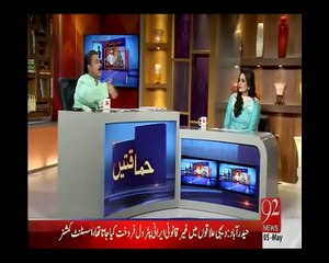 Himaqatain EP 31, 05 May 2015