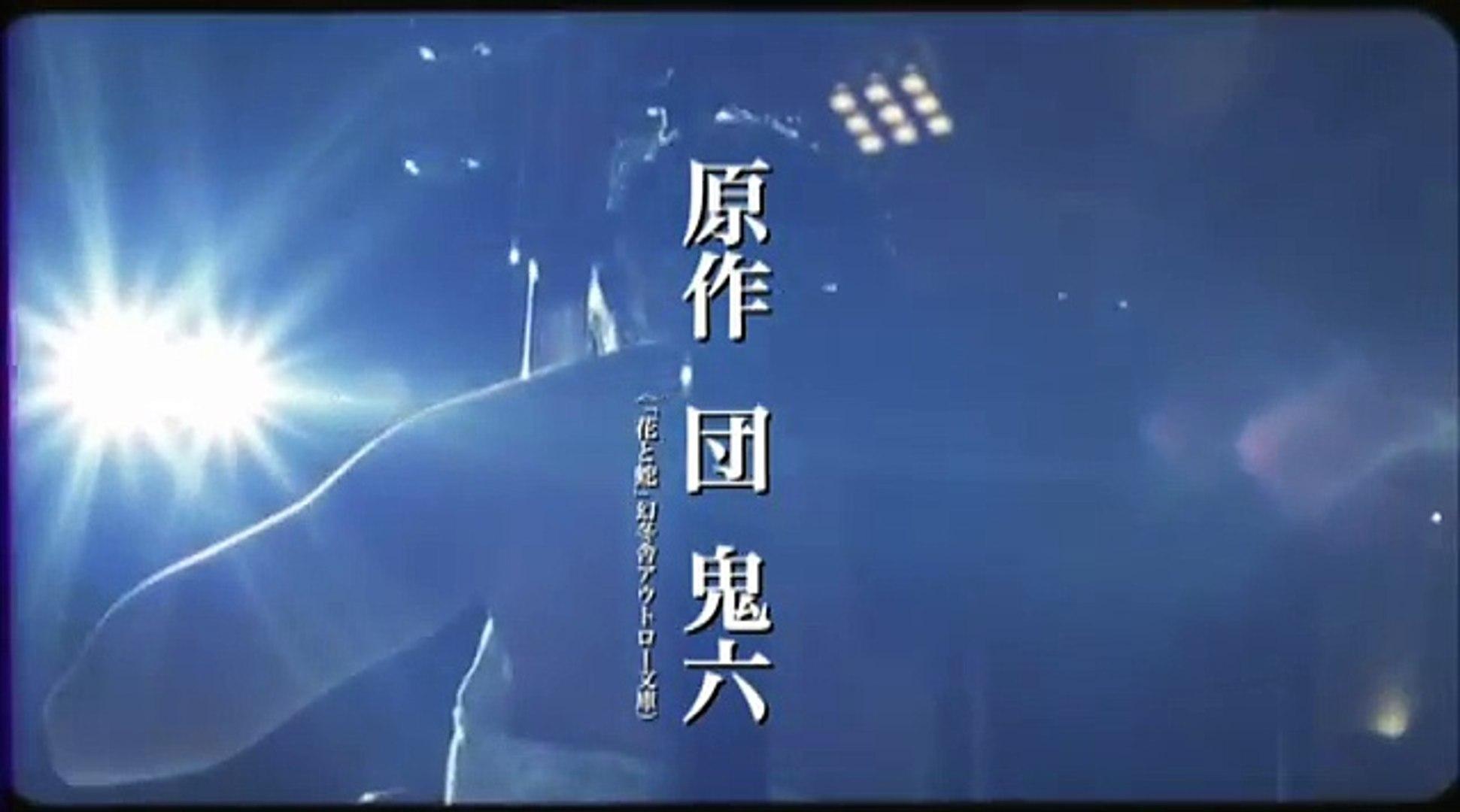 映画『花と蛇3』禁断の予告編解禁!! - video Dailymotion