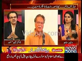 Pervaiz Rasheed should take admission in madarssas to educate himself before criticizing madarssas :- Dr.Shahid Masood