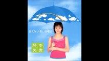 Fujimoto Miki - Aenai Nagai Nichiyoubi 03