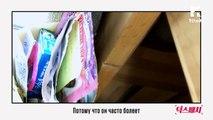 [RUS.SUB][04.02.2015] Deokspatch(Серия 8. Территория без девушек - общежитие стажеров. Русские субтитры.