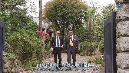 警視廳搜查一課9係10 第3集 Keishicho Sosa Ikka 10 Ep3