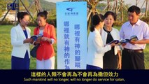 """Almighty God    Hymn of God's Word """"The Meaning of God's Managing Mankind"""""""