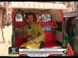 District Diary ( Peshawar - 08-05-2015 )