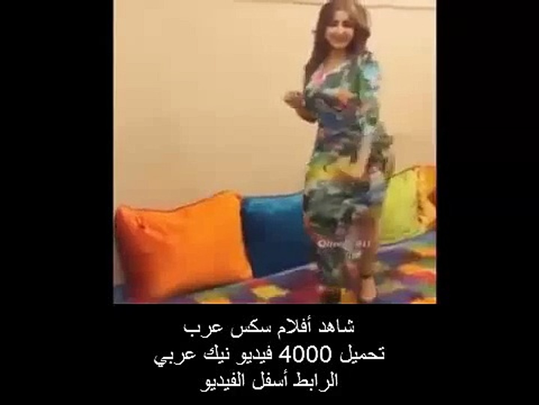 (9) رقص كيك رقص بنت عربية keek 2015