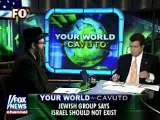 Re: Real Muslims Support Israel - Real Jews against Israel