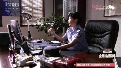 特警力量 第23集 SWAT Ep23