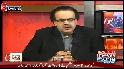 Ch. Nisar Gave Shut Up Call To Khawaja Saad Rafiq, Pervez Rasheed، Daniyal Aziz and Talal Chaudhry