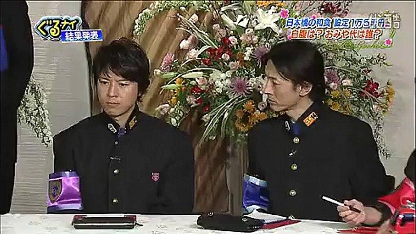 C ute 派 なんで Ute派なんで 上川隆也 - 動画 Dailymotion