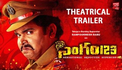 Sampoornesh Babu's Singham 123 Theritical trailer