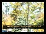 Shaikh Abdul Kareem @ NOOR Islamic Cultural Center, Columbus