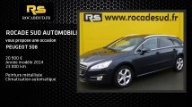 Annonce Occasion PEUGEOT 508 SW 2.0 HDI 140 FAP ACTIVE