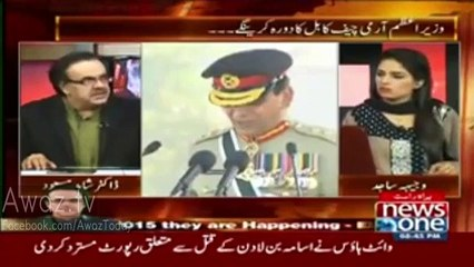 Why Military Leadership is so Calm and Relax over Karachi Issue :- Interesting Comment by Dr. Shahid Masood