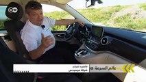 سيارة مرسيدس ماركو باولو | عالم السرعة