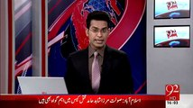 Saulat Mirza Execution May Be Halted Because He Is The Only Witness Of Shahid Hamid Murder Case