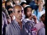 Dr zakir naik urdu _ Tune.pk