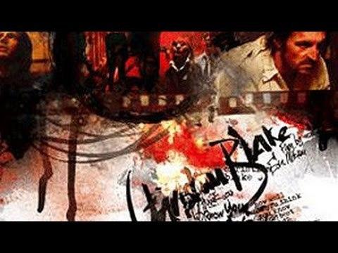 Christian Blake - Thriller Movie