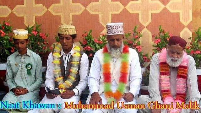 Hai zikr tira sarmaya-e-jaan Subhan Allah Subhan Allah - Hamd(Urdu) - [2011] | Muhammad Usman Ghanni
