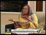 Baithak ( 10-05-2015 )