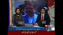 Mirza should be ashamed of his attitude, says Sharjeel Memon
