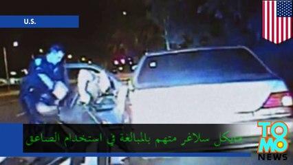 فيديو يظهر مايكل سلاغر يصعق رجلاً بالكهرباء أثناء ازدحام سير في 2014