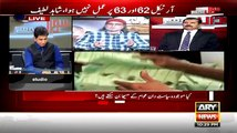This System and Politicians Must be Buried Alive in Wall. Zaid Hamid Lashes out Politicians