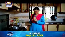 Zinda Dargour Episode 1 on Ary Digital 11th May 2015 New Drama On ARY Digital Part 3