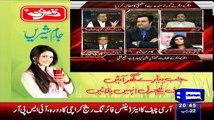 Fight Between Shama Munshi And Mian Mehmood Ur Rasheed