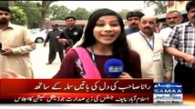Samaa female reporter throws flirty Comments with Rana Sanaullah on cloudy weather