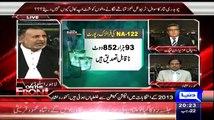 Intensive Fight Between Mian Mehmood Ur Rasheed And Daniyal Aziz