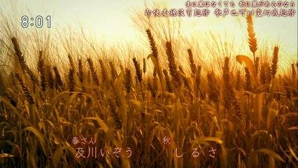 阿政 第31-36集 Massan Ep31-36 Part 5