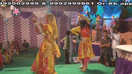 Radha Dance With Krishana