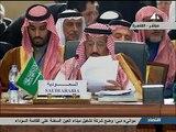 كلمة العاهل السعودي في القمة الإسلامية في القاهرة