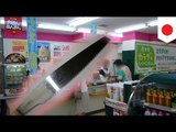 À Osaka, une caissière poursuit un bandit de 70 ans pour lui avoir volé sa caisse