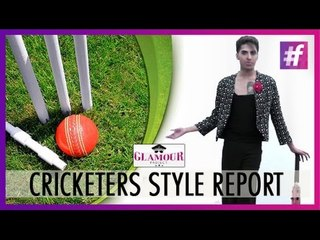 What's Trendy Among The Cricketers With Sushant Divgikar!