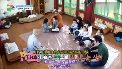 Oh My Baby 20150509 Ep63 雙胞胎呆萌試穿高跟鞋 Part 1