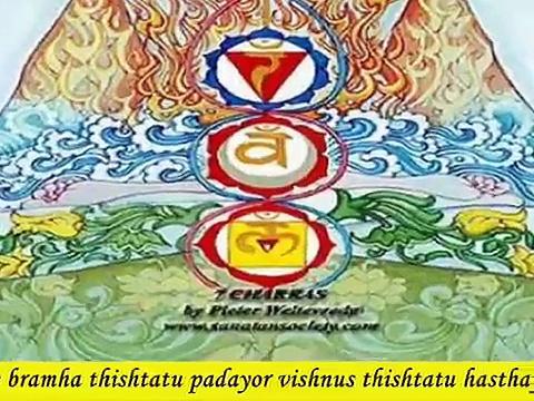 Laghunyasam — Sanskrit Hymn