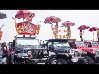 Bagong tradisyon sa Taiwan: pole dancing tuwing Mid-Autumn Festival