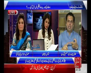 09MAY15 NIGHT EDITION